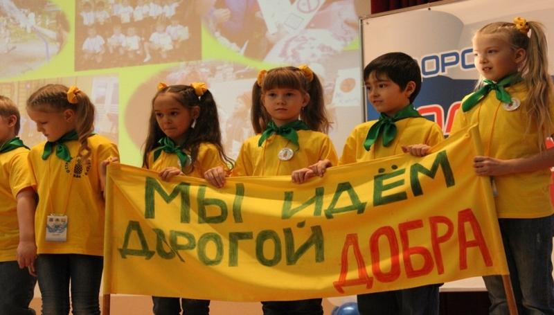 Мирные дети